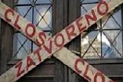 Старейший музей закрыт. // balkanistyka.org