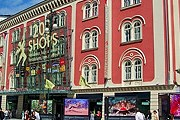 Торговый центр отмечает день рождения. // blog.kingwenceslas.co.uk