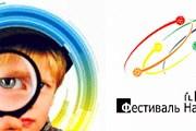Фестиваль познакомит публику с научными достижениями и открытиями. // metlandclub.ru