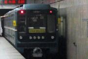 Поезд московского метро // Travel.ru