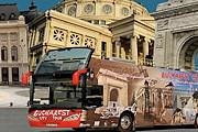 Туристы могут совершить экскурсию на двухэтажном автобусе. // bucharestcitytour.ratb.ro