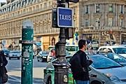 В Париже поменяют систему вызова такси. // lefigaro.fr