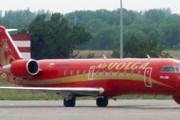 """Самолет авиакомпании """"Руслайн"""" // Travel.ru"""