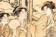 На сайте представлена коллекция гравюр из музейного хранилища. // japaneseprints.ru