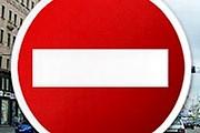 В Москве ограничат движение автотранспорта. // autorambler.ru