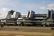 Аэропорт Минск-2 // Travel.ru