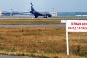 """""""Аэрофлот"""" добивается реформ в своих интересах. // Travel.ru"""