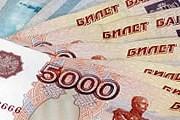 Россияне, возможно, смогут расплачиваться в Финляндии рублями. // iStockphoto / ru3apr