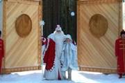 Великий Устюг приглашает в зимнюю сказку. // tmweb.ru
