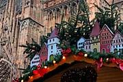 В Москве откроется Страсбургская ярмарка. // frenchmomentsblog.com