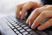 Интернет заменит очереди. // nbmir.ru