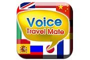 Приложение Voice Travel Mate поможет в путешествии. // apple.com