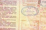 Иногда некуда поставить даже штамп. // Travel.ru / Александр Лапшин