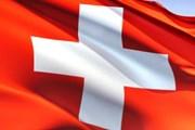 Главный приз викторины – два билета в Цюрих и два проездных Swiss Pass.