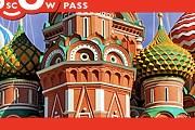 В Москве выпущена скидочная карта для туристов. // moscowpass.com