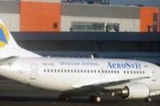 Самолет Aerosvit // Travel.ru