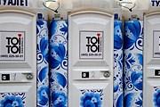 Туристы боятся остаться без туалетов. // wanted-fs.com