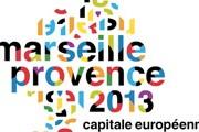 Марсель станет культурной столицей Европы. // paysdemartigues.fr
