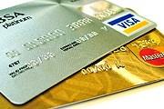 Банковские карты в Ватикане бесполезны. // wikipedia.org