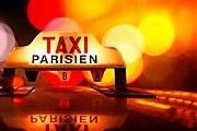 Таксисты устроили забастовку. // trekearth.com
