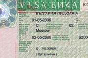 Болгарская виза // Travel.ru