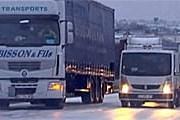 На дорогах Франции – сильный гололед. // Первый канал