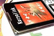 Koryolink – единственный сотовый оператор Северной Кореи. // theworld.org