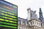 Признаться в любви можно на весь Париж. // paris.fr