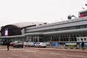 Аэропорт Борисполь // Travel.ru