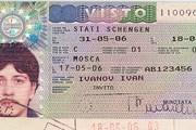 Виза в Италию для россиян в 2 16 году самостоятельно