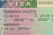 Виза в Латвию - с апреля через визовый центр. // Travel.ru