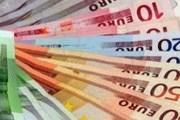 Сроки введения евро перенесены еще на год. // milliony.ru