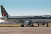 Самолет Alitalia // Travel.ru