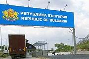Болгарию не ждут в Шенгене. // JOKER