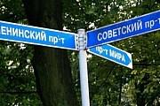 Иностранные туристы смогут прочитать указатели. // viewsakhalin.ucoz.ru