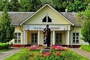 Найти дорогу к подмосковным музеям будет проще. // air-tours.ru