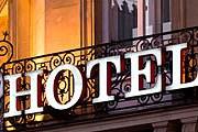 Проживание в гостиницах подорожает. // iStockphoto
