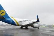 Самолет Ukraine Intenational Airlines в Москве // Travel.ru