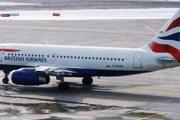 Самолет авиакомпании British Airways // Travel.ru