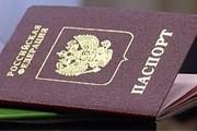 Срочные паспорта оформляются только в исключительных случаях. // sostav.ru