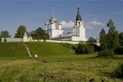 Кострома ждет туристов.  // kostroma.ru