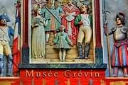 В Праге появится филиал музея Гревен. // renaissance-hotels.marriott.com