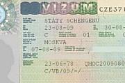 Виза в Чехию. // Travel.ru