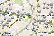 Точки Wi-Fi можно искать по нескольким параметрам. // play.google.com