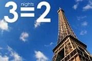Скидки действуют во многих городах мира. // hotel-paris-bercy.com