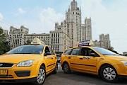 Реформа московских такси продолжается. // autouni.ru