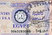 Египетская виза // Travel.ru