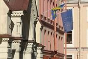 Генеральное консульство Швеции в Санкт-Петербурге. // dipinfo.ru