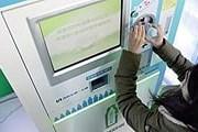 На станциях метро установлены автоматы по приему бутылок. // cntv.cn