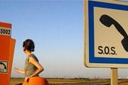 Турист должен уметь объясниться в сложных ситуациях. // argophilia.com